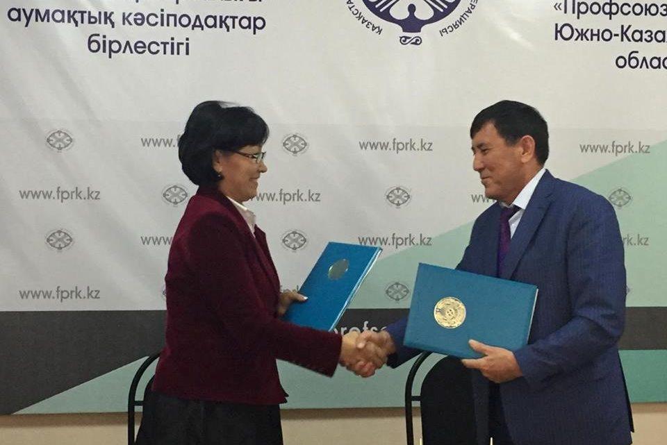Заключение Меморандума между Уполномоченным по этике аппарата акима Южно-Казахстанской области и Отраслевым профсоюзом