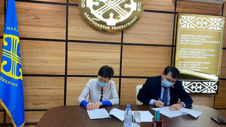 Подписание договора о сотрудничестве с ППО Национального центра тестирования
