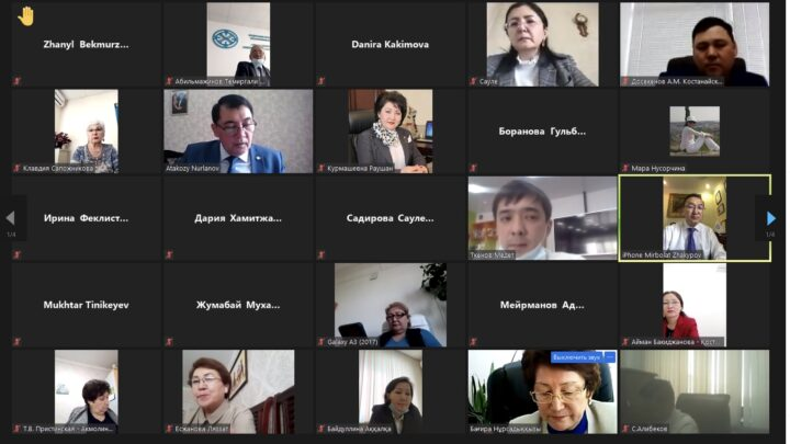 Республиканская онлайн-конференция Отраслевого профсоюза «Қызмет» «Основа профсоюза — первичная организация»