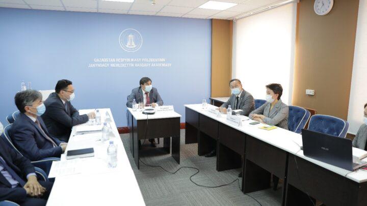 Комиссия по этике уполномоченного органа по делам государственной службы